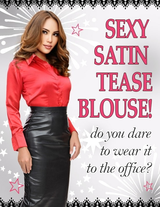 Our sexy tease skirt!