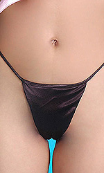 Luxury Satin G-string